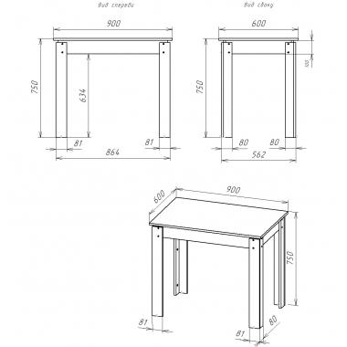 Стол обеденный 900 (белое сияние) Остин